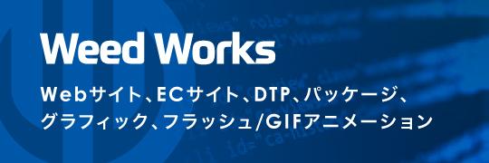 WeedWorks